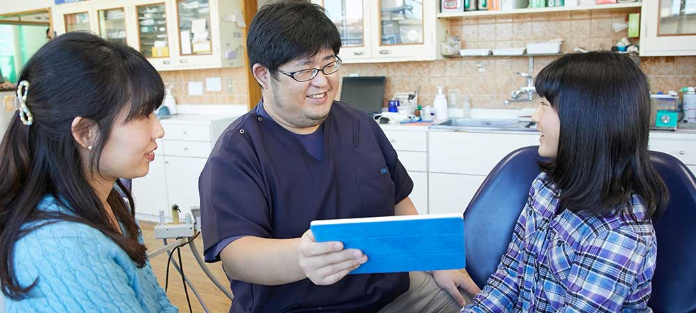 那須歯科医院の口コミ・評判