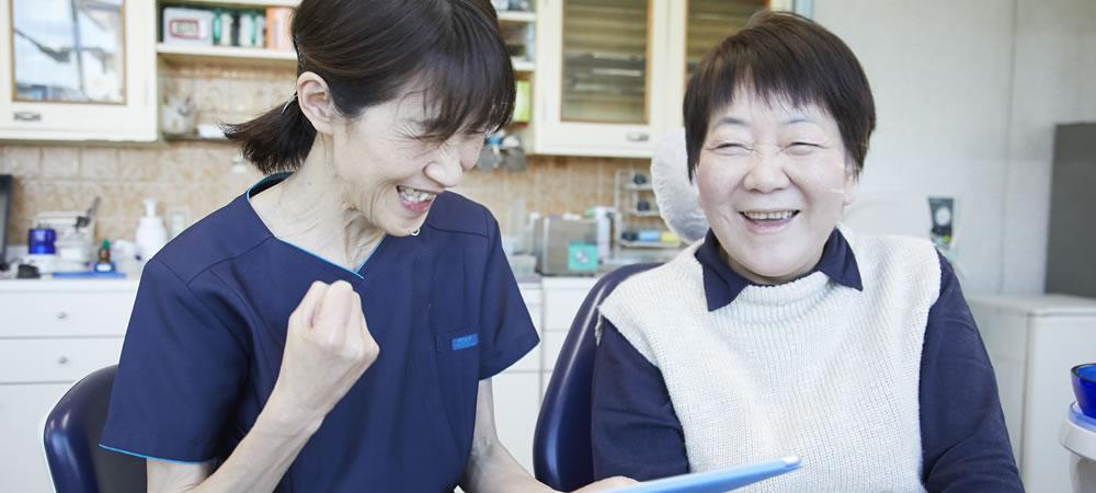 女医歯科診療